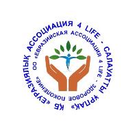 ОО «Евразийская Ассоциация 4Life- здоровое поколение», Оздоровительно - образовательный центр, karaganda