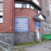 Школа угревой болезни, Лечение акне, murmansk