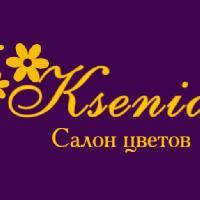 Ksenia, Салон цветов, biysk