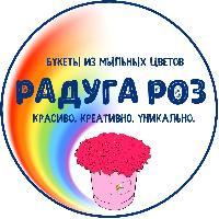 Радуга роз, Мастерская букетов из мыльных цветов, biysk