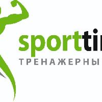 Sport Time, Тренажерный зал, grodno
