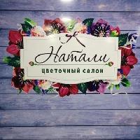 Цветочный салон ♡Актобе flowers_aktobe_natali_04, Цветочный Натали , aktobe