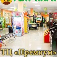 Развлекательный центр Play Park, , magadan