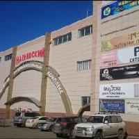 Нагаевский, Развлекательный комплекс , magadan