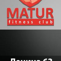Матур, фитнес-центр, Фитнес-клубы, Тренажёрные залы,, zelenodolsk