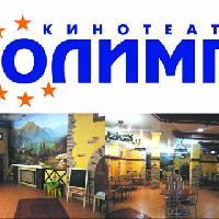 Кафе кинотеатра «Олимп», Кафе, Доставка еды, Дни рождения, rossosh