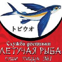 Летучая рыба 🛒, Пиццерия, Доставка еды и обедов, Суши-бар, rossosh