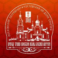 Культурно - просветительный центр , Православный культурно просветительный центр .Смотрите фотогалерею. , azov