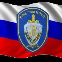 ВПЦ  ВЫМПЕЛ  , Азов- военно- патриотический центр ., azov
