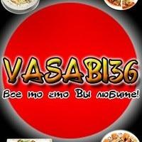 Васаби  🛒, Доставка еды, rossosh