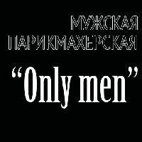 Only men, , magadan