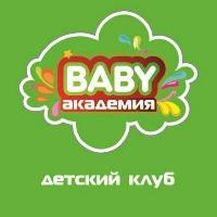 Baby академия, Центр развития ребенка, Детский сад, Дополнительное образование, oktyabrskiy