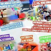 Первый Батутный Парк JUMP , Спортивно развлекательный центр , taganrog