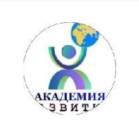 АКАДЕМИЯ РАЗВИТИЯ, учебный центр, ИП Караев М.О., Детские / подростковые клубы, aktau