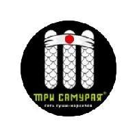 Три самурая, сеть суши-маркетов, Суши-бары / рестораны, uralsk