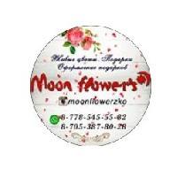 Moon flowers, магазин, Цветы, uralsk