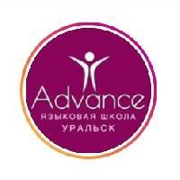ADVANCE, учебный центр, Детские / подростковые клубы, uralsk