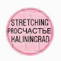 ProСчастье, школа воздушной гимнастики, Центры йоги, kaliningrad