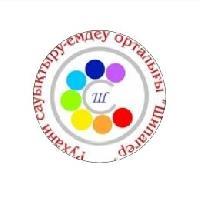 Шипагер, оздоровительно-целительный центр, Центры альтернативной медицины, ust-kamenogorsk