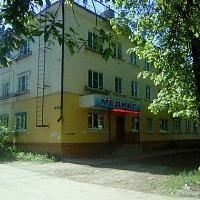 Медикс (ост. СМУ №5), Медцентр, клиника, kineshma