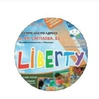 Liberty, детский досуговый клуб, Детские / подростковые клубы, pavlodar