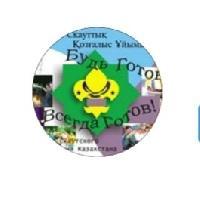 Шанырак, детско-молодежный скаутский центр, Дворец школьников им. М.М. Катаева, Детские / подростковые клубы, pavlodar
