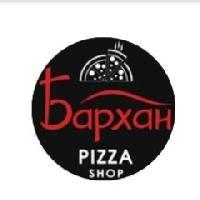 Бархан pizza shop, Пиццерии, aktau