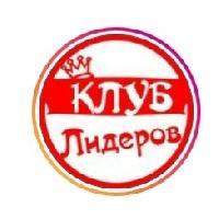 Клуб Лидеров, Детские / подростковые клубы, ust-kamenogorsk