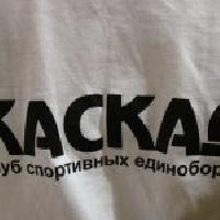 СК Каскад,  Клуб спортивных единоборств, kineshma