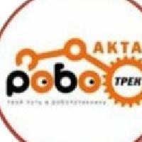 Роботрек Актау, клуб робототехники для детей и подростков, Детские / подростковые клубы, aktau
