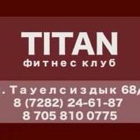 TITAN, Фитнес клуб TITAN, taldykorgan