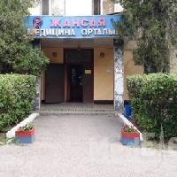Жансая, Медицинская лаборатория, Медцентр, клиника, taldykorgan