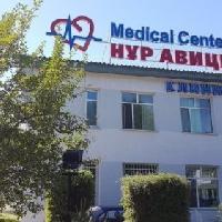 Нур-Авиценум, Медцентр, клиника, Больница для взрослых, taldykorgan