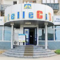 Частный детский сад «INTELLECiTy», детский сад, taldykorgan