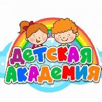 Детская академия речи, , leninogorsk