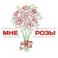 Мне розы, Магазин цветов, kyzyl