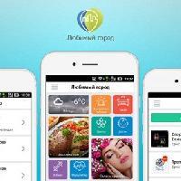 Информационный сервис гостям и жителям города , Проверьте данные своего вида деятельности в мобильном приложении Любимый Город , pavlodar