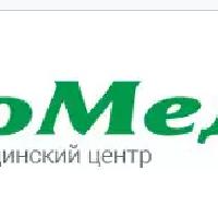 НеоМед, Медцентр, клиника, kyzyl