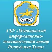ГБУ МИАЦ РТ, Медицинские информационные услуги, Медцентр, клиника, kyzyl