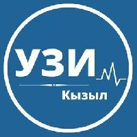 Кабинет УЗИ, Медцентр, клиника, kyzyl