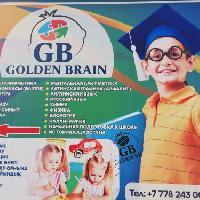 Golden Brain, детям, saragash