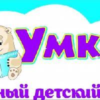 Умка, Детский сад, gornoaltaysk
