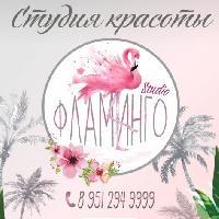 Студия красоты ФЛАМИНГО, Услуги красоты, magadan