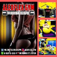 AlexFlex Gym, Фитнес, azov
