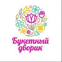 Букетный Дворик, салон цветов, Магазин цветов, Детские игрушки и игры, Доставка цветов и букетов, Магазин семян, gornoaltaysk