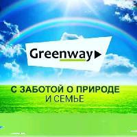 Greenway Россия, Живи без химии! Экология для вас, ваших близких и вашего дома. Каталог , цены от поставщика , доставка . , azov