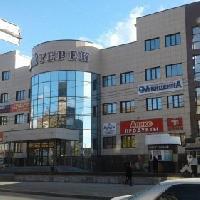 Авиценна, Медцентр, клиника, Гинекологическая клиника, Диагностический центр, Урологический центр, gornoaltaysk