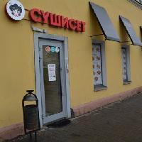Сушисет, суши-бар, Суши-бары / рестораны, yaroslavl