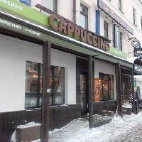 Капуцин, кофейня-пиццерия, Пиццерии, yaroslavl