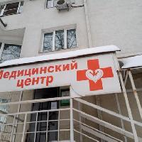 Семья 21 века, медицинский центр, Многопрофильные медицинские центры, yaroslavl